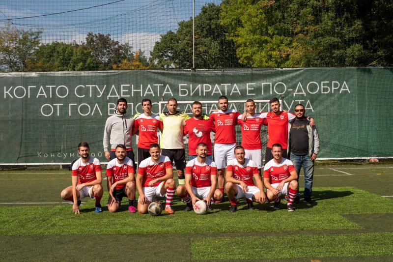 Арсенал България